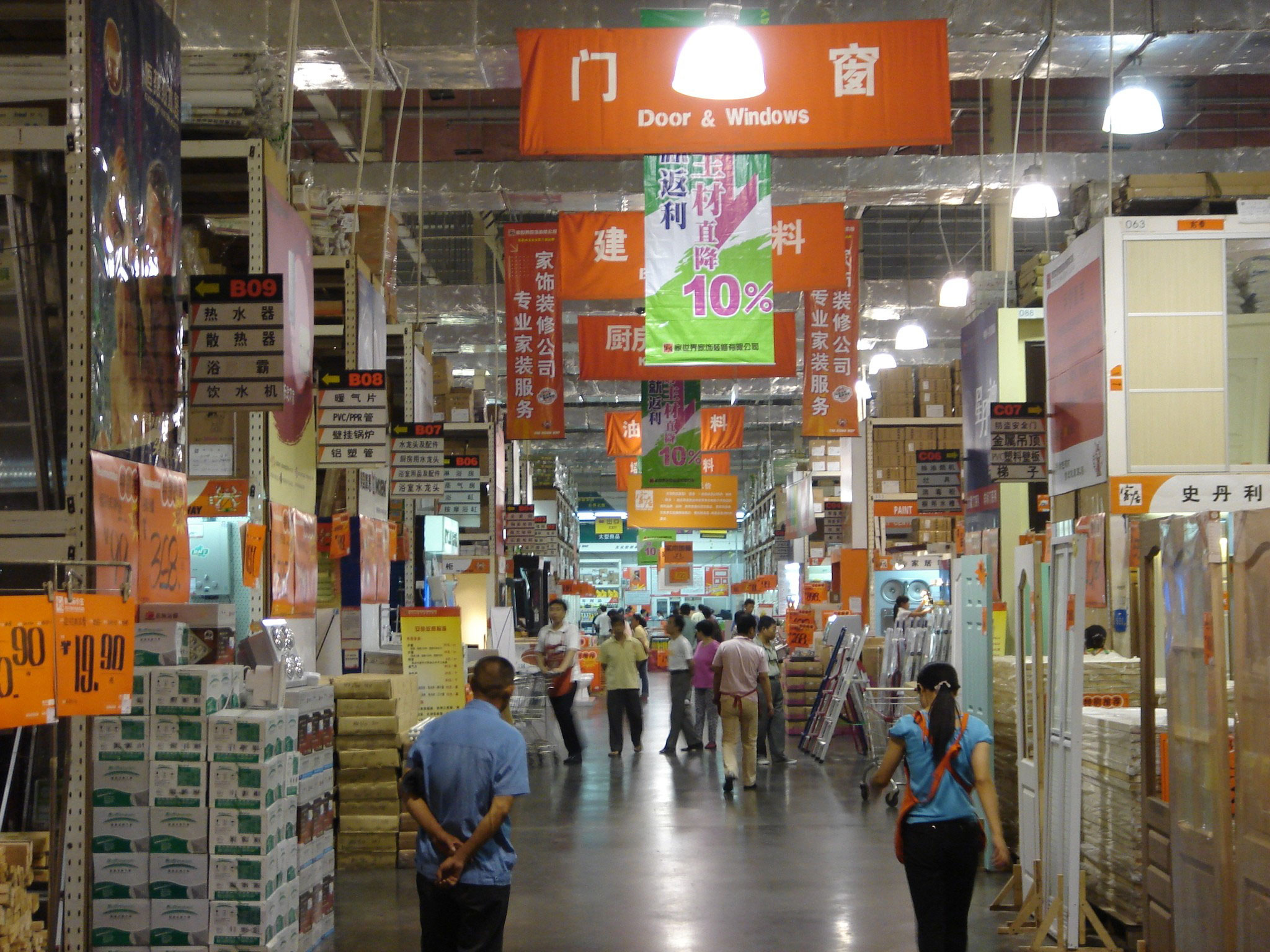 Profit at home depots tops estimates watch list news for Shop home depot